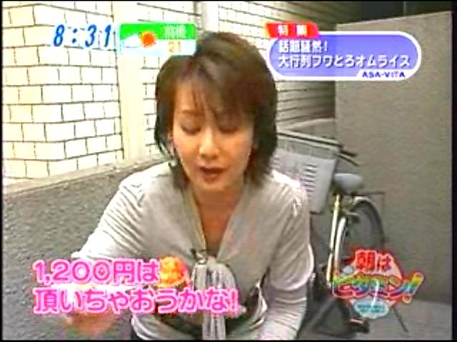 朝はビタミン(最新).part.wmv_000234038