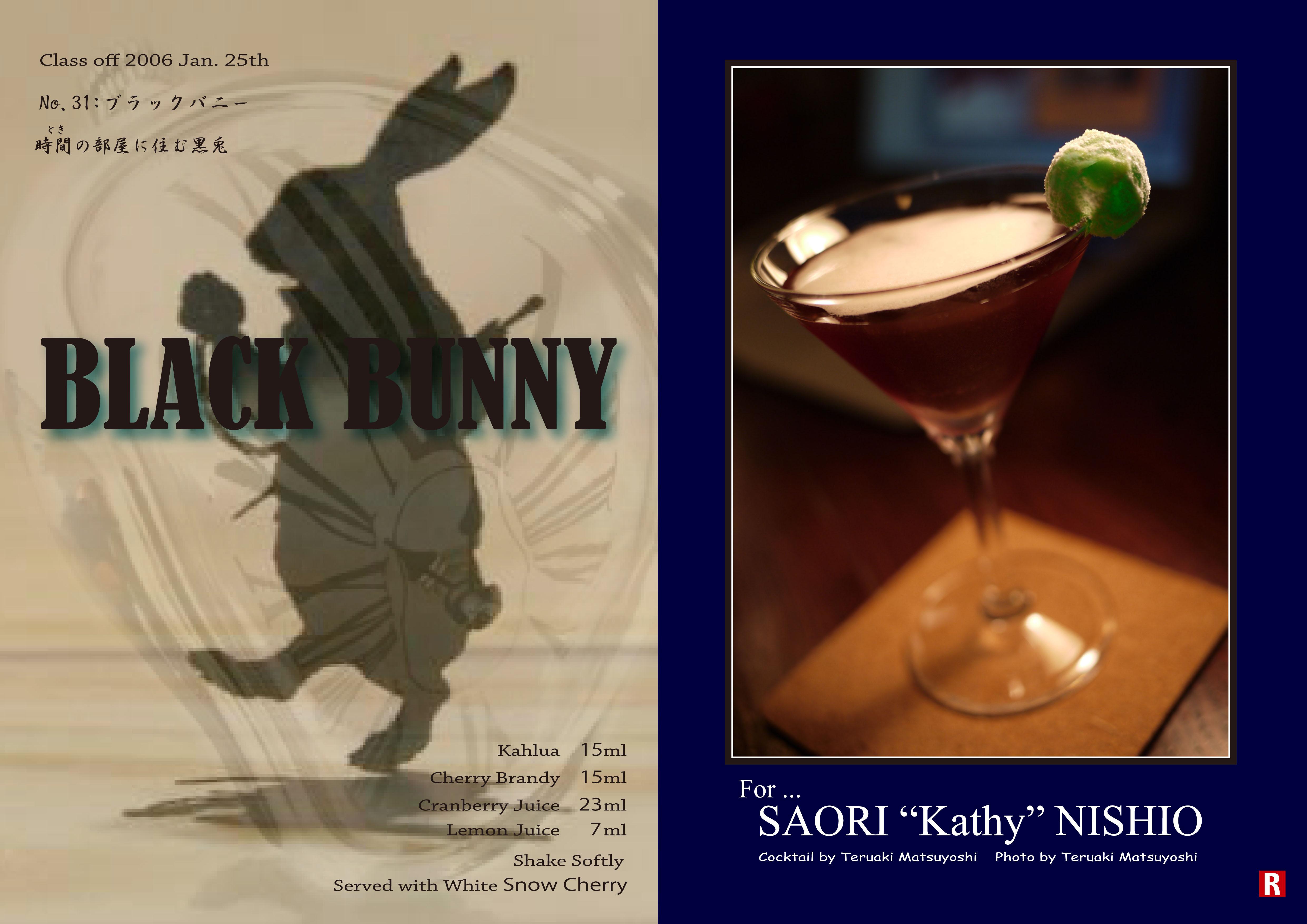 200601Saori-Nishio_Black-Bunny