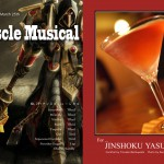 200603Jinshoku-Yasuda_Muscle-Musical