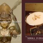 200603Mirika-Suzuki_Marshmallow-Valkire