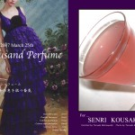 200703Senri-Kousaka_Thausand-Perfume