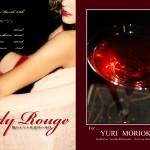 200703Yuri-Morioka_Lady-Rouge