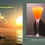200803Shoh-Miyata_Rising-Sun