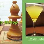 201110Ayako-Katou_Little-Bishop