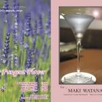 201303Maki Watanabe_Tiny Pungent Flower