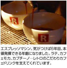 detail-cafeline