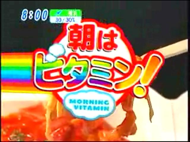 朝はビタミン(最新).part.wmv_000000053