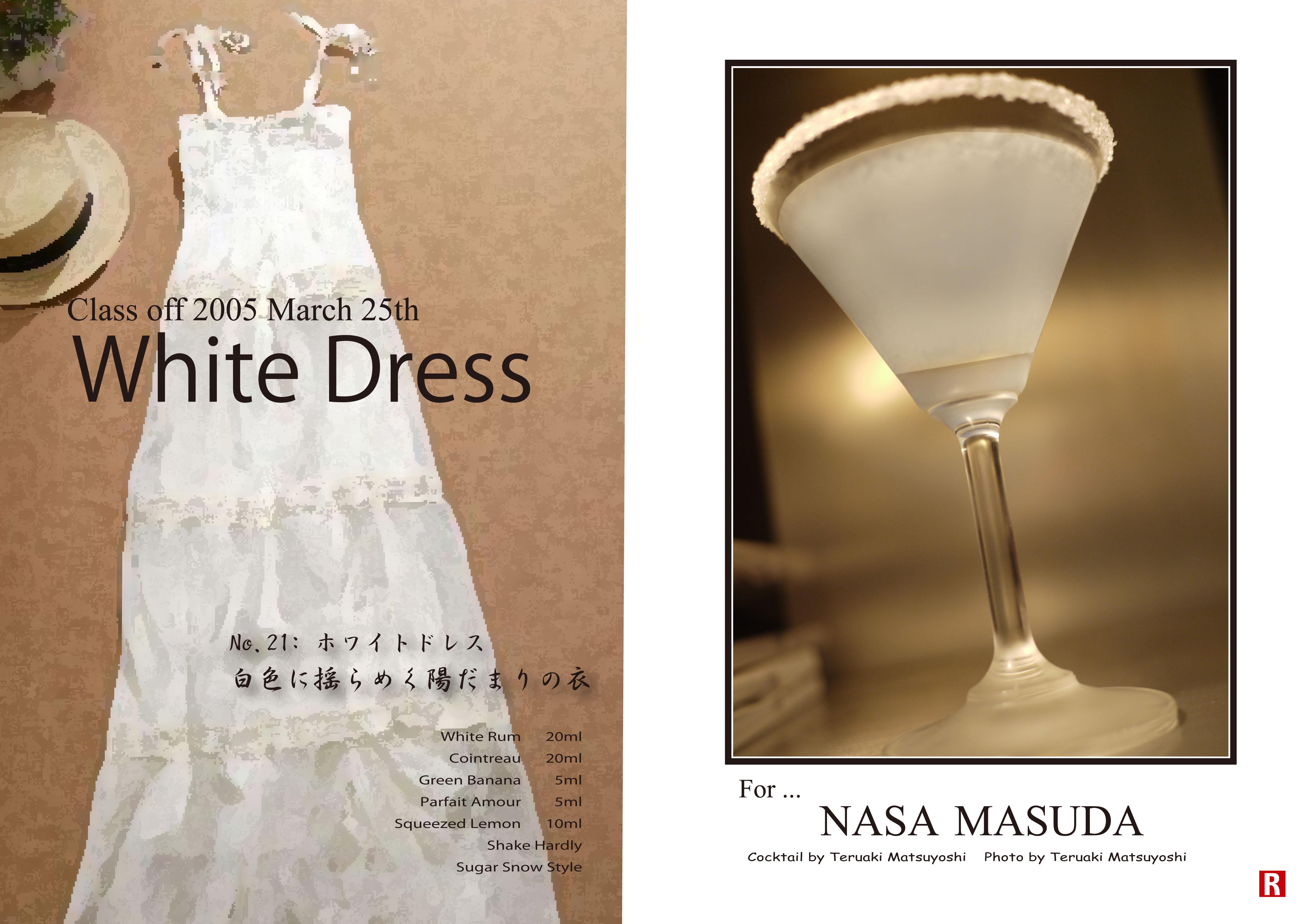 200503Nasa-Masuda_White-Dress