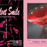 200503Taeko-Ono_Velvet-Smile