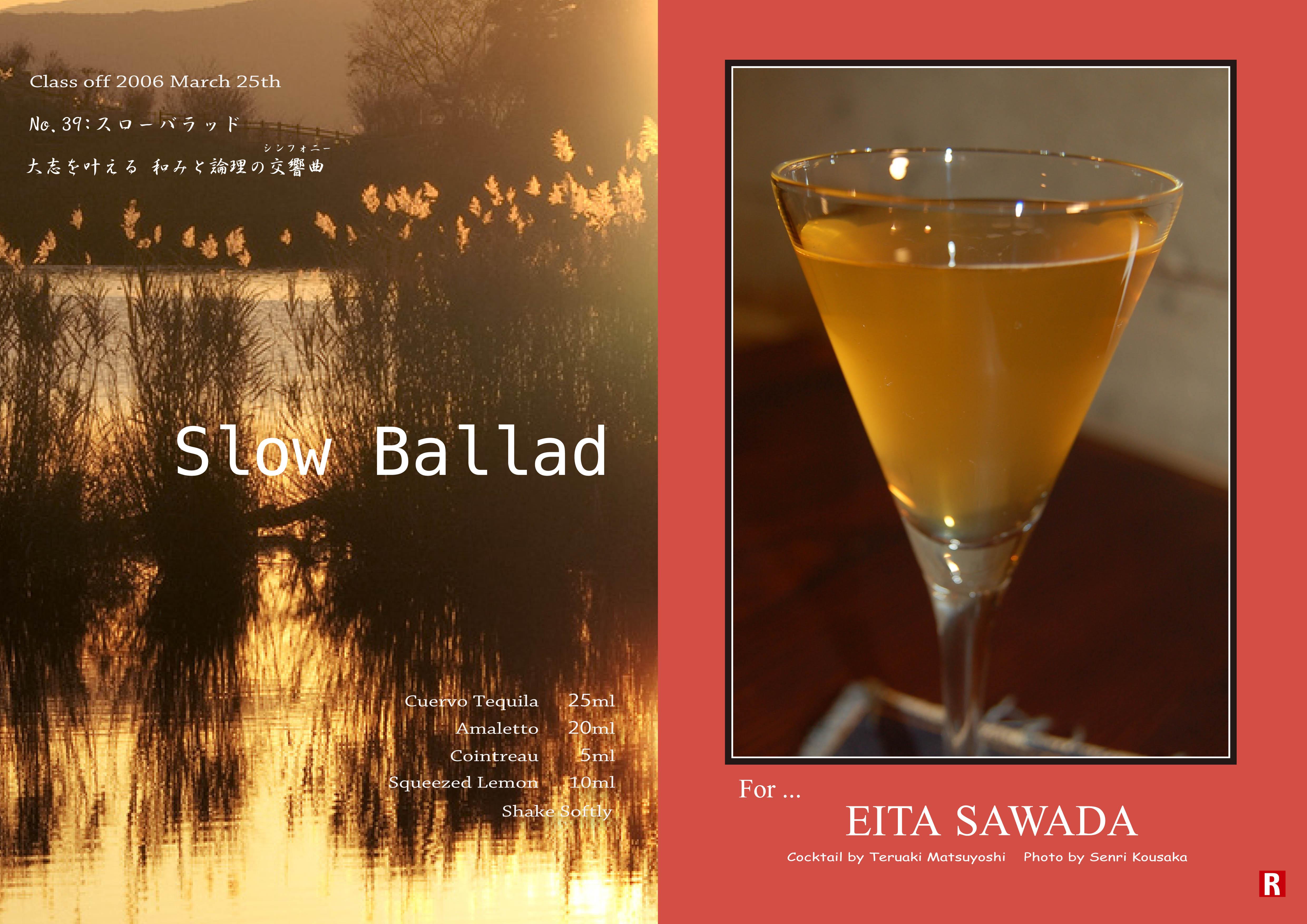 200603Eita-Sawada_Slow-Ballad