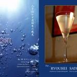 200603Ryouhei-Satoh_Oxygen