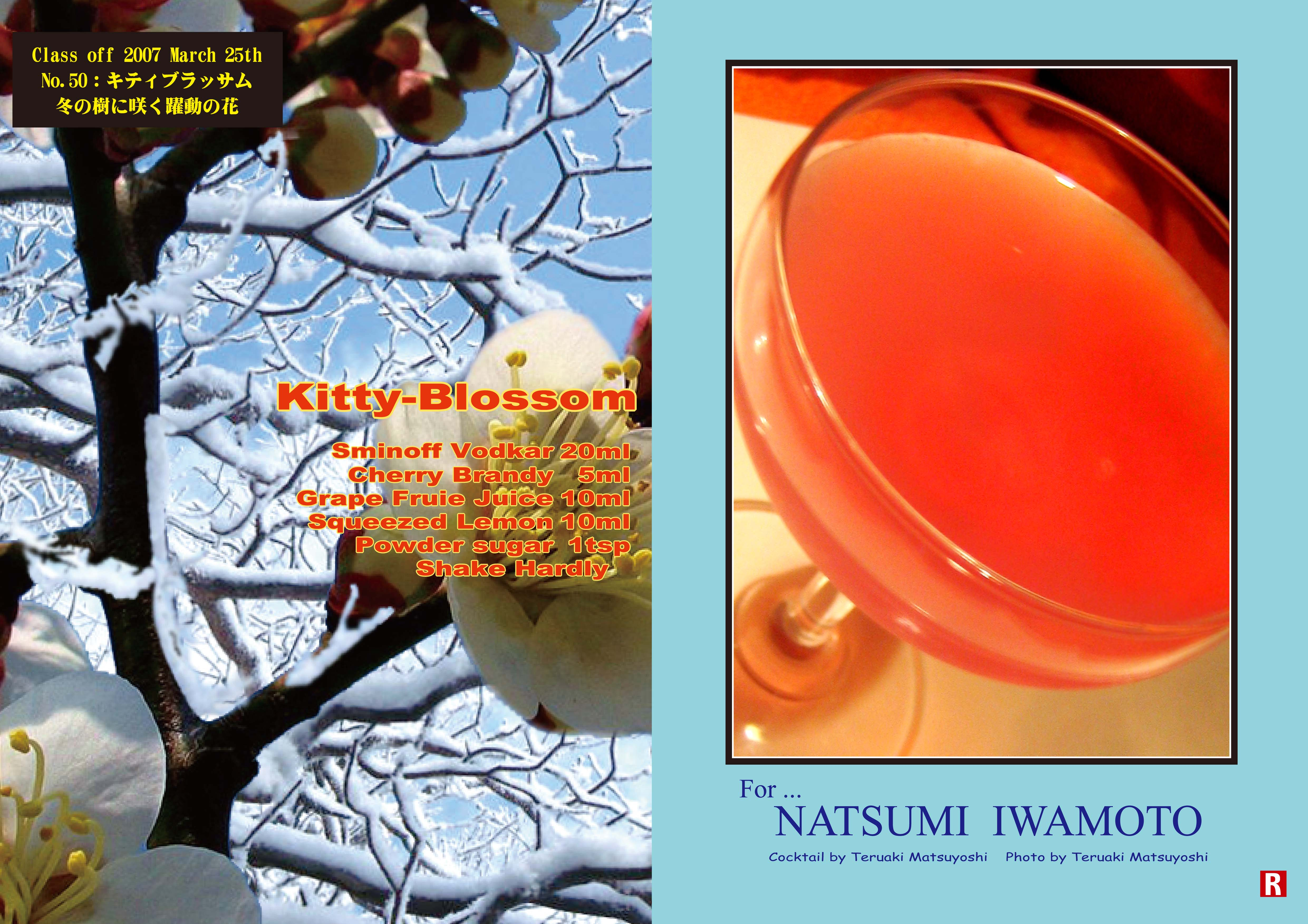 200703Natsumi-Iwamoto_Kitty-Blossom