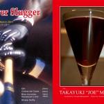 200703Takyuki-JOE-Morita_Power-Slugger