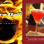 201003Kazuhei-Kojima_Fire-Ball