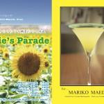 201303Mariko Maeda_Pixie's Parade
