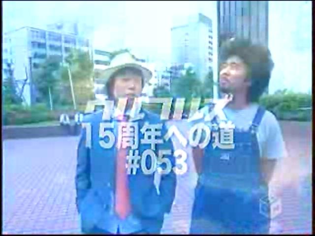 MTV.wmv_000027057